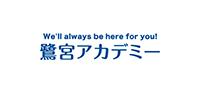鷺宮アカデミー【サギノミヤアカデミー】の企業情報