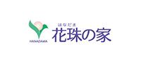 花珠の家みどり【ハナダマノイエミドリ】の企業情報