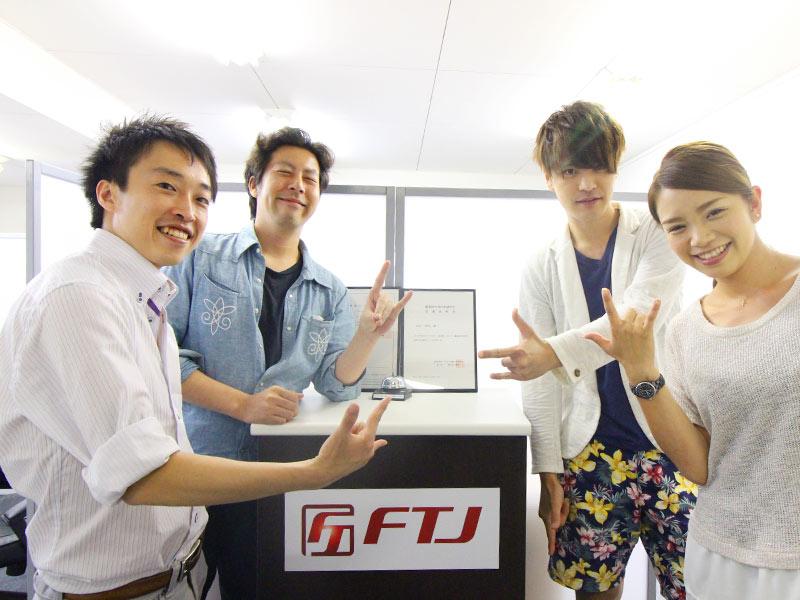 株式会社FTJ(エフティージェイ)のメイン画像