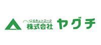 株式会社 ヤグチ(カブシキガイシャヤグチ)の求人企業詳細