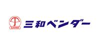 三和ベンダー株式会社【サンワベンダーカブシキガイシャ】の企業情報