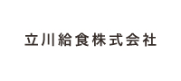 立川給食株式会社【タチカワキュウショクカブシキガイシャ】の企業情報