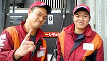 【東京トレイディング株式会社】トウキョウトレイディングカブシキガイシャ(販売)の求人情報