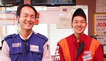 【東京オート株式会社】トウキョウオートカブシキガイシャ(接客・サービス)の求人情報