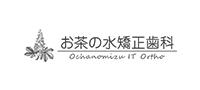 お茶の水矯正歯科【オチャノミズキョウセイシカ】の企業情報