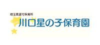 株式会社ゆうかり(カブシキガイシャユウカリ)の求人企業詳細
