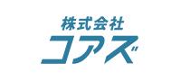 株式会社コアズ【カブシキガイシャコアズ】の企業情報