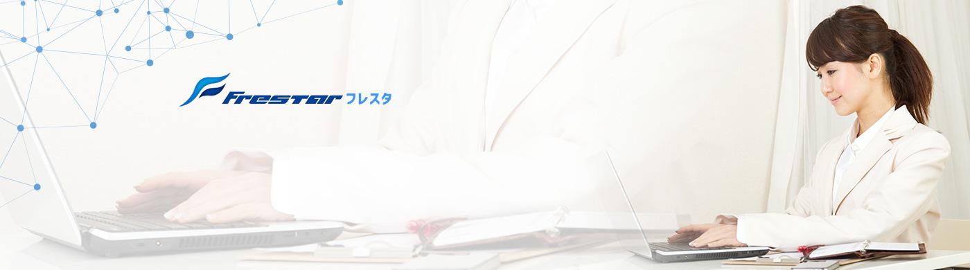 株式会社フレスタ