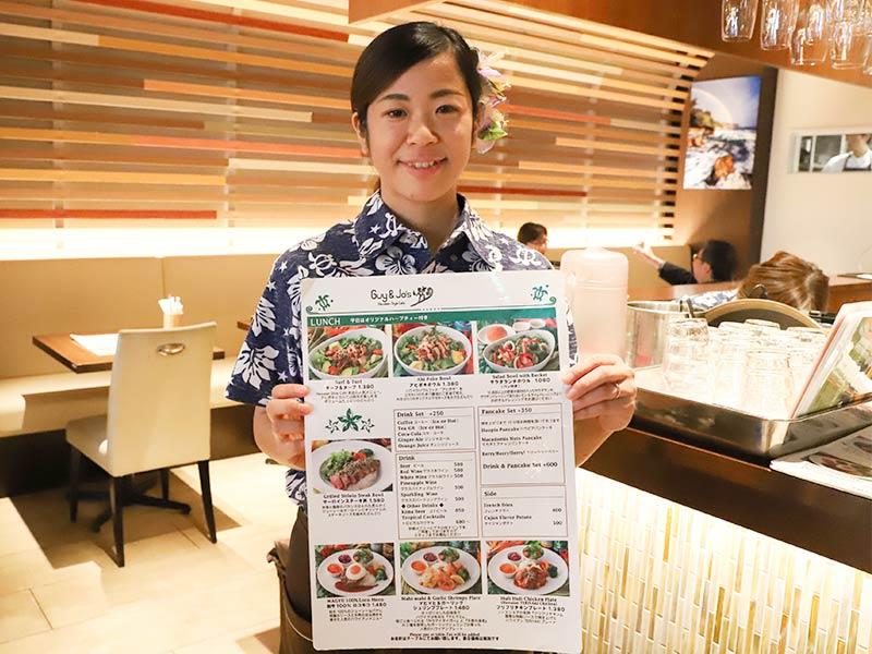 Guy & Jo's Hawaiian Style Cafe(合資会社だるま)(ゴウシガイシャダルマ)のメイン画像