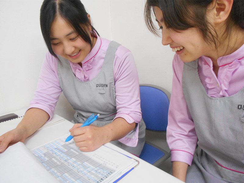 株式会社ダスキンほづみ(カブシキカイシャダスキンホヅミ)のメイン画像