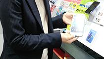 【株式会社テンダッシュ・コーポレーション】カブシキガイシャテンダッシュコーポレーション(販売)の求人情報