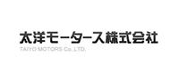 太洋モータース株式会社【タイヨウモータースカブシキガイシャ】の企業情報