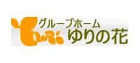 グループホームゆりの花・羽沢(株式会社パル)(カブシガイシャパル)の求人企業詳細