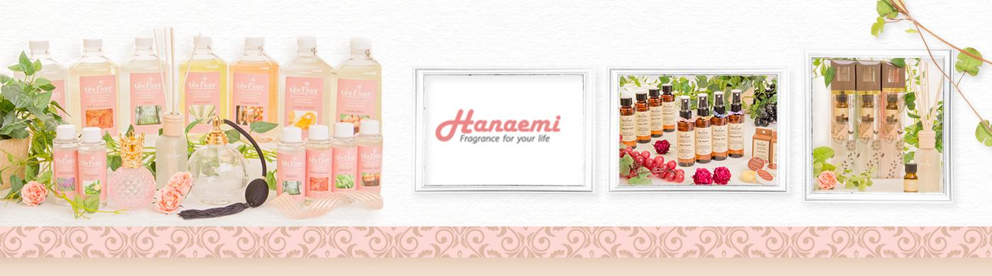 HANAEMI株式会社(ハナエミカブシキガイシャ)