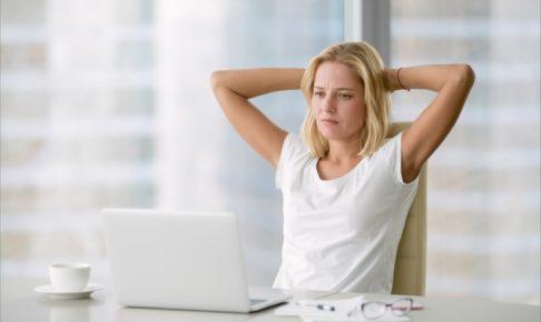 女性が「働きにくい」職場