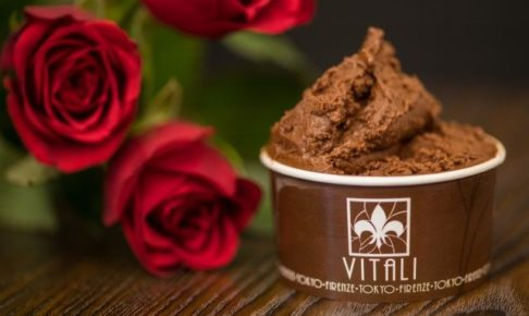"GELATERIA e CIOCCOLATERIA""VITALI""(ジェラテリア・ヴィタリ)"