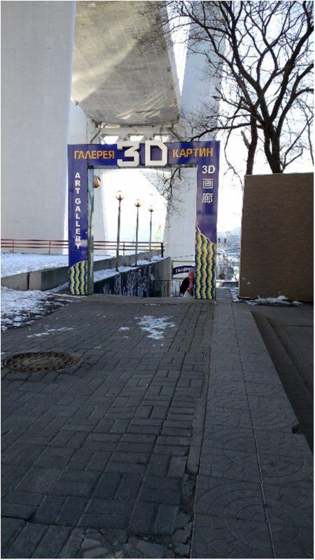 603_3D