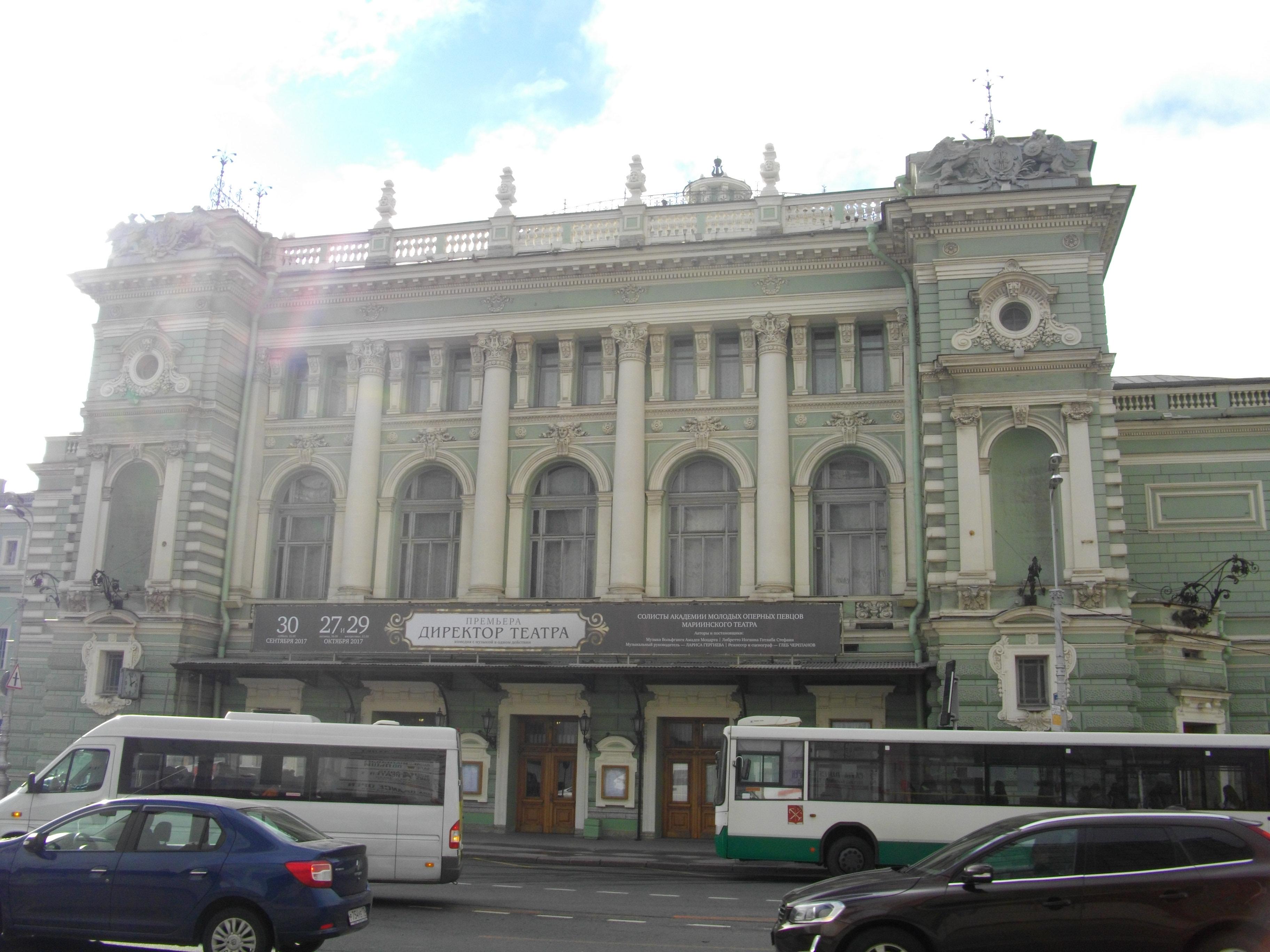 マリンスキー劇場