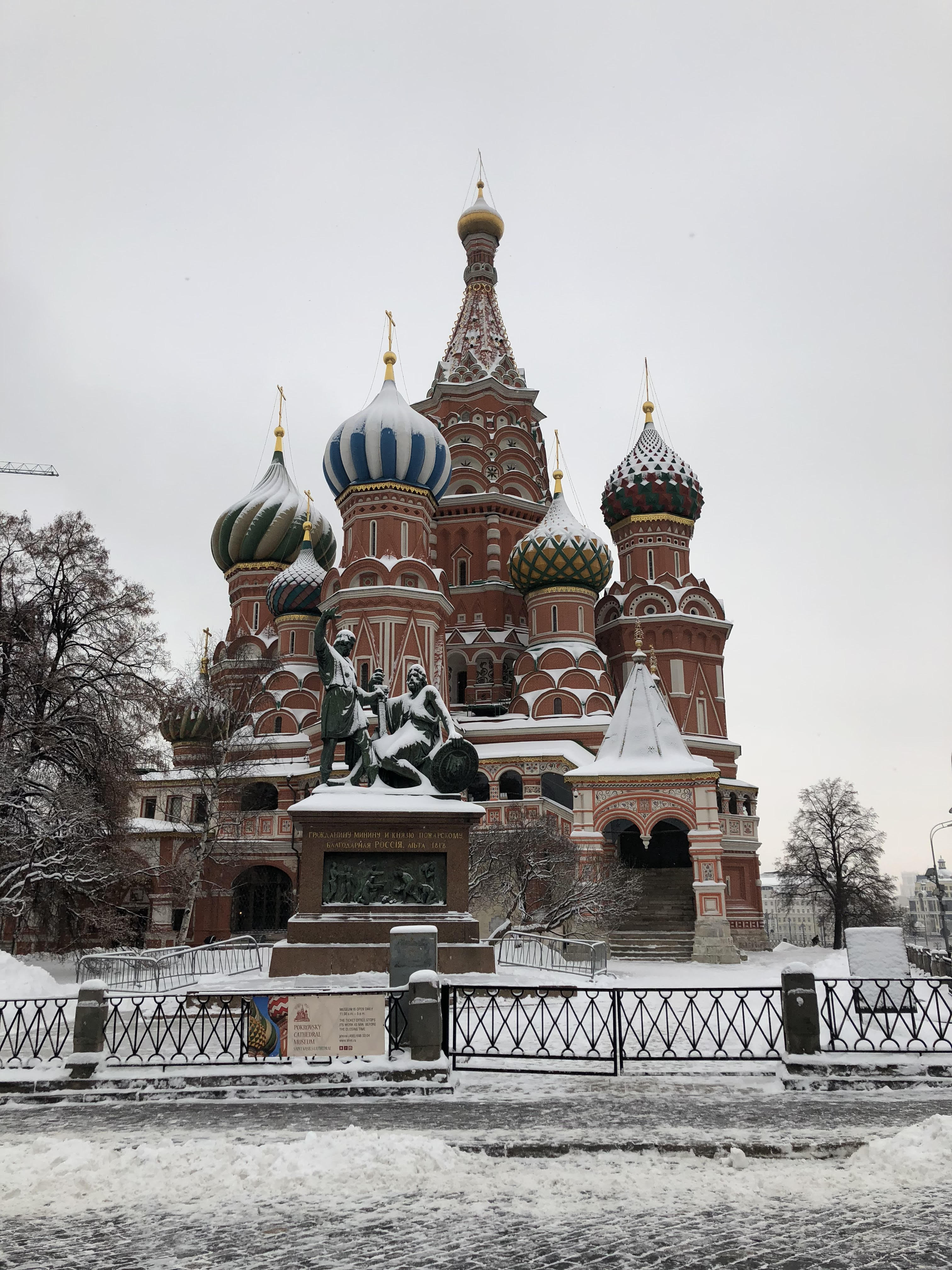 モスクワ3
