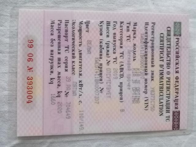 Торги №128018 Лот №210861 Идентификационный номер: XWEGT411BK0007307 - торги по банкротству 1