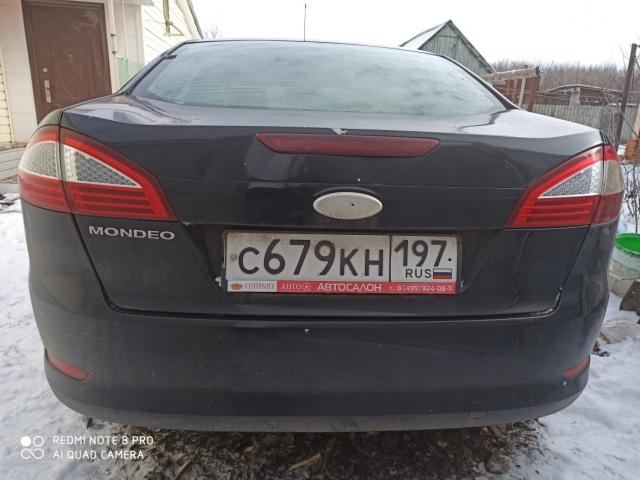 Торги №24580 Лот №70561 Легковой автомобиль FORD МОNDЕО - торги по банкротству 2