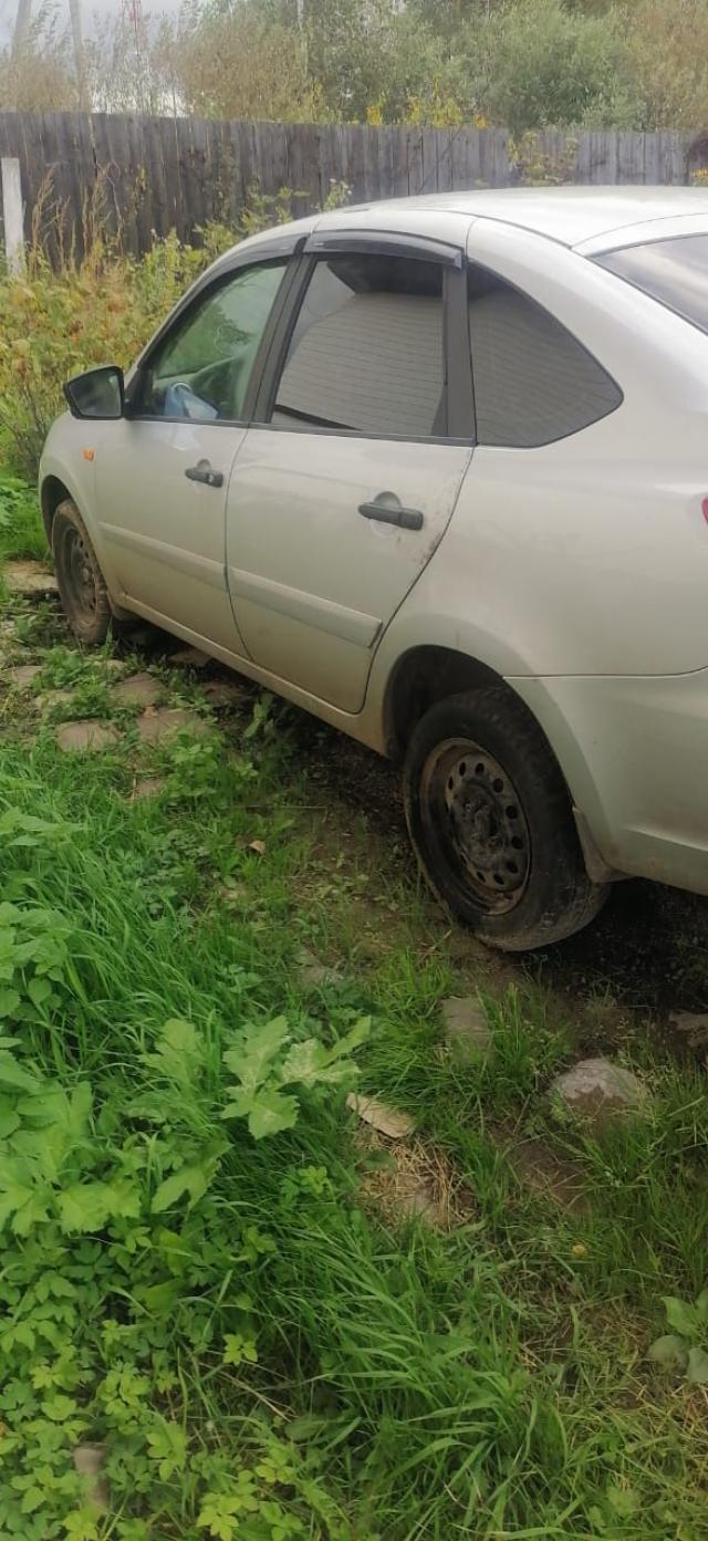 Торги №39078 Лот №94634 Автомобиль Lada Granta (219110) - торги по банкротству 1