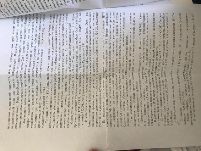 Торги №49712 Лот №111573 Право требования к Ключу Михаилу Борисовичу (03.01.1993 г.р адрес г.Пермь ул - торги по банкротству 3