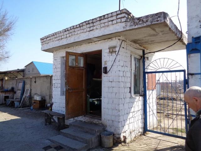 Торги №49767 Лот №111659 Недвижимое имущество: - торги по банкротству 35