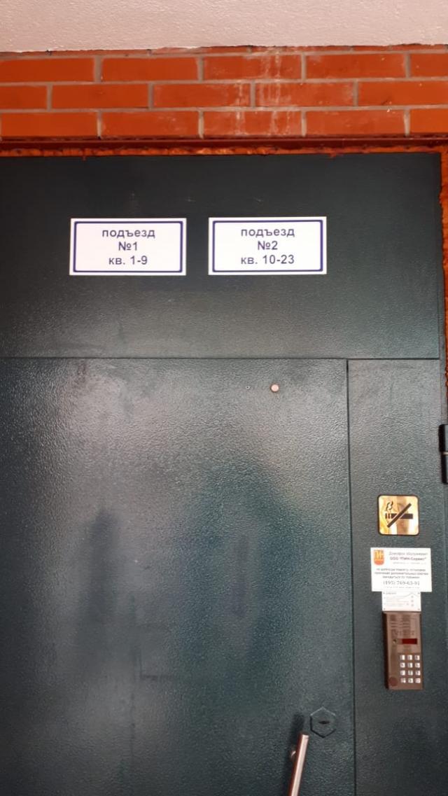 Торги №49767 Лот №111659 Недвижимое имущество: - торги по банкротству 114