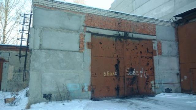 Торги №5250 Лот №12485 Нежилое здание (бытовое помещение) - торги по банкротству 7