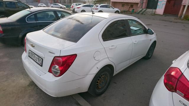 Торги №5407 Лот №12966  Транспортное средство Chevrolet - торги по банкротству 3