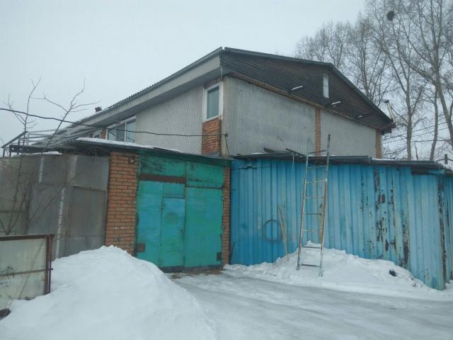 Лот №125630 Часть № 1 жилого дома - торги по банкротству
