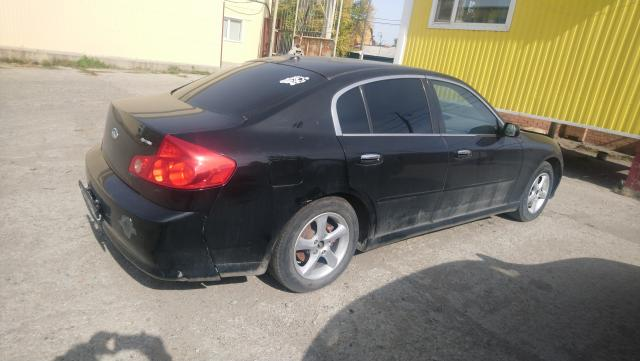 Лот №135903 Автомобиль марки ИНФИНИТИG35 - торги по банкротству