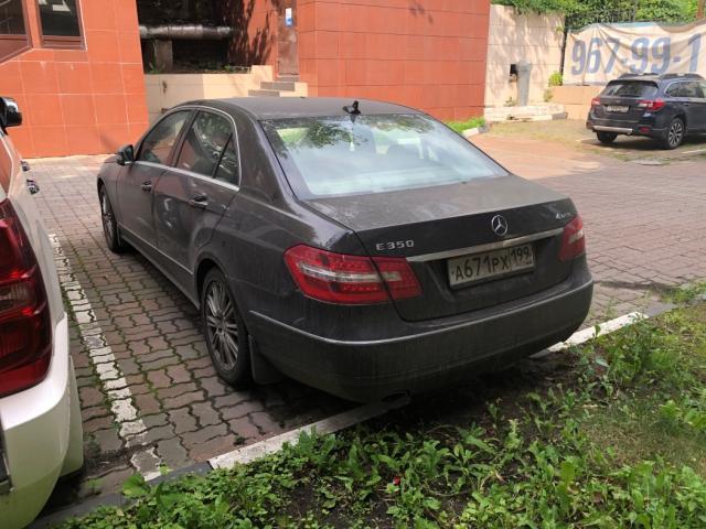 Торги №96741 Лот №155715 Автомобиль легковой: MERCEDES-BENZ E350 4MATIC - торги по банкротству 4