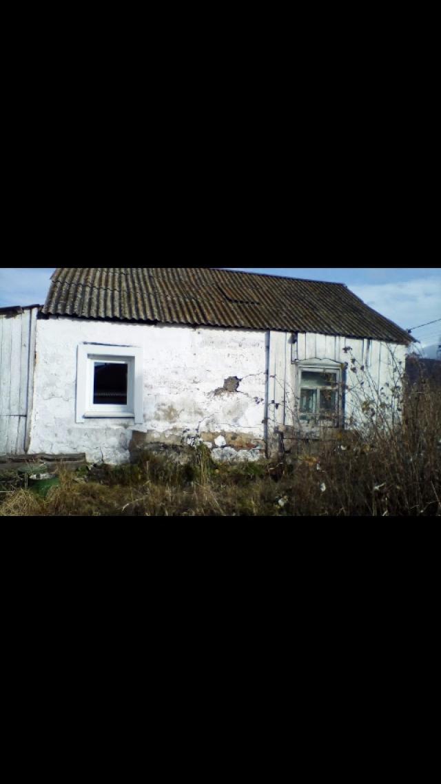 Торги №97805 Лот №181136 доли в общей долевой собственности на земельный - торги по банкротству 1