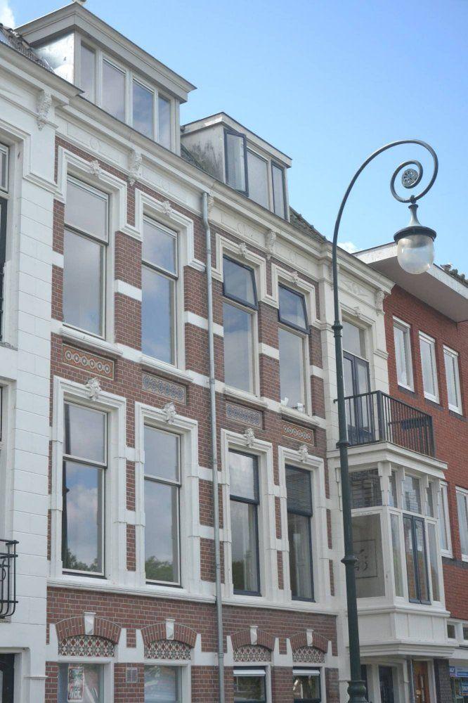 Leidseweg, Utrecht foto-0