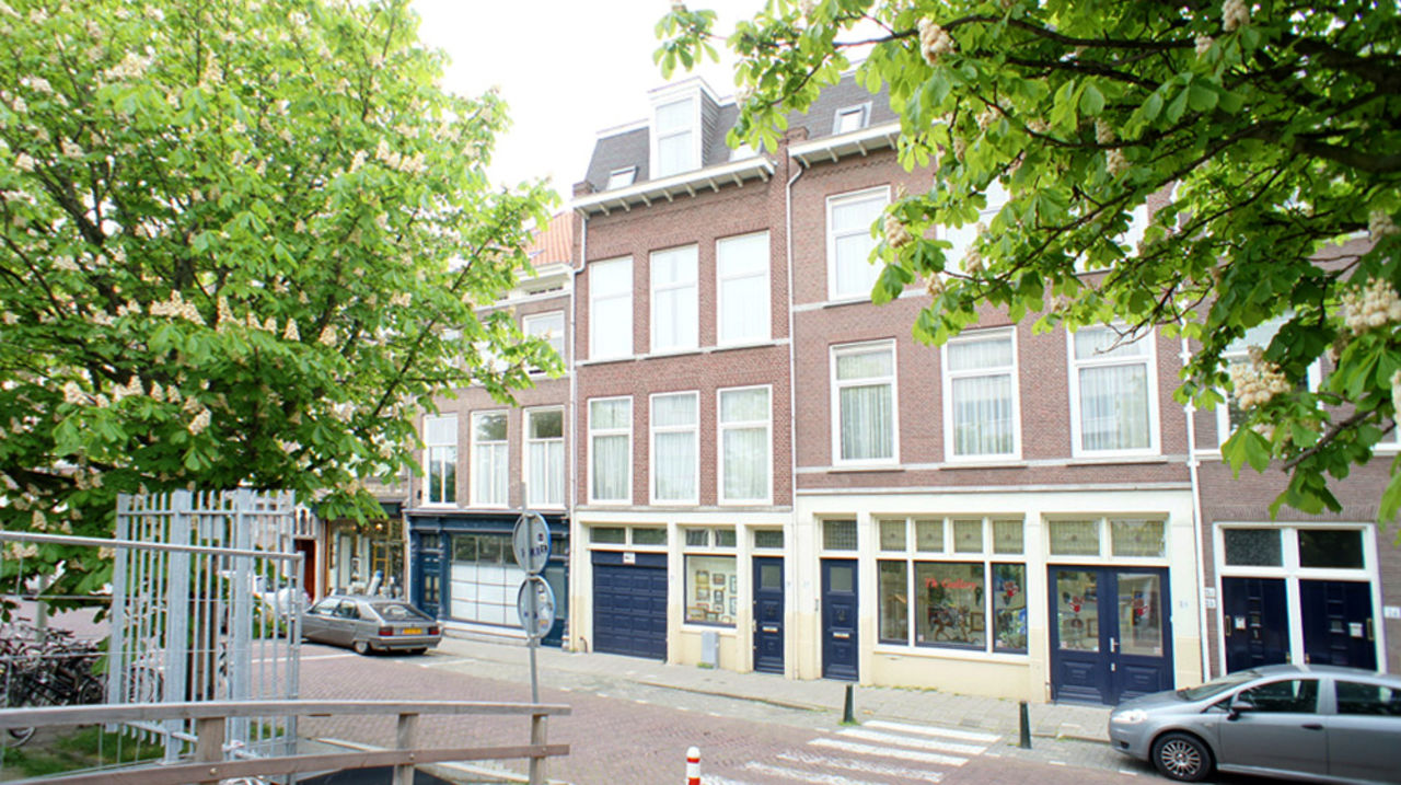Veenkade, The Hague