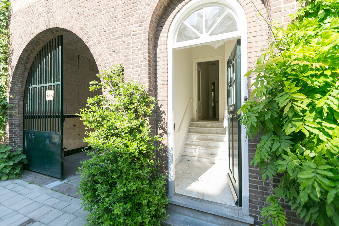 De Ruijterstraat, The Hague