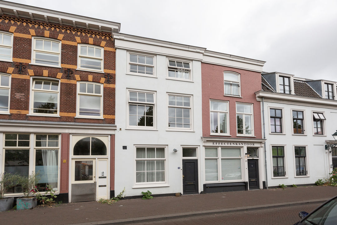 Zuidwal, The Hague