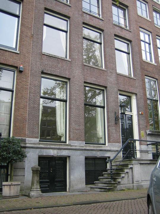Keizersgracht (Centre), Amsterdam