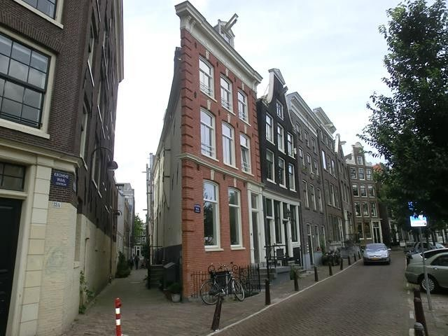 Kromme Waal, Amsterdam