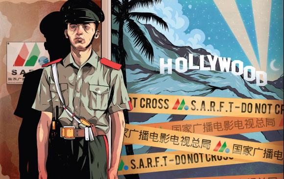China-The-Wild-Wild-East,-Alexander-Wells-illustration