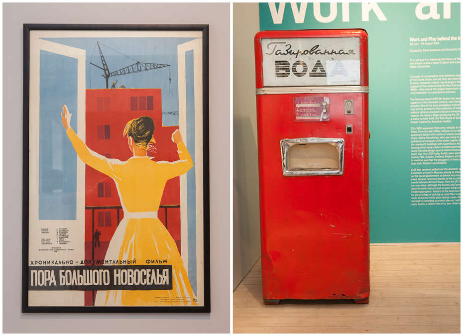 'It's Time for a Grand Housewarming', poster, 1959. Photo Sophia Schorr-Kon. Courtesy GRAD, Moscow Design Museum and AMO-ZIL and Vending Machine. 1960s. Photo Sophia Schorr-Kon. Courtesy GRAD, Moscow Design Museum and AMO-ZIL