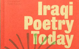 iraqi-poetry-today-homepage