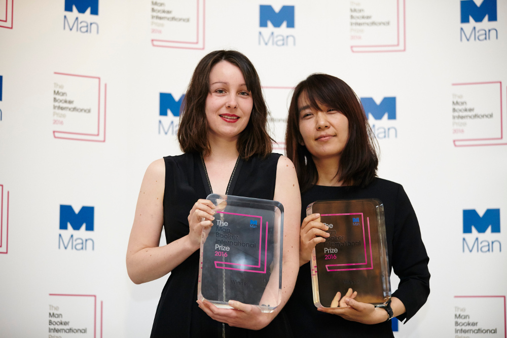 Deborah Smith (left) and Han Kang (right) holding their Man Booker International Prizes – images by Janie Airey