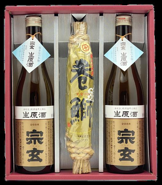 宗玄 新酒 生原酒 卷鰤 清酒套裝 [720ml x 2] - SAKEBOY 清酒男孩