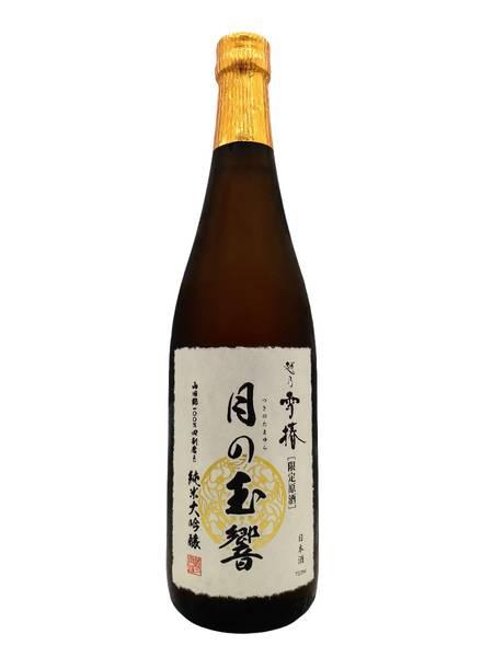 越乃雪樁 月之玉響 純米大吟釀 原酒 [720ml] - SAKEBOY 清酒男孩