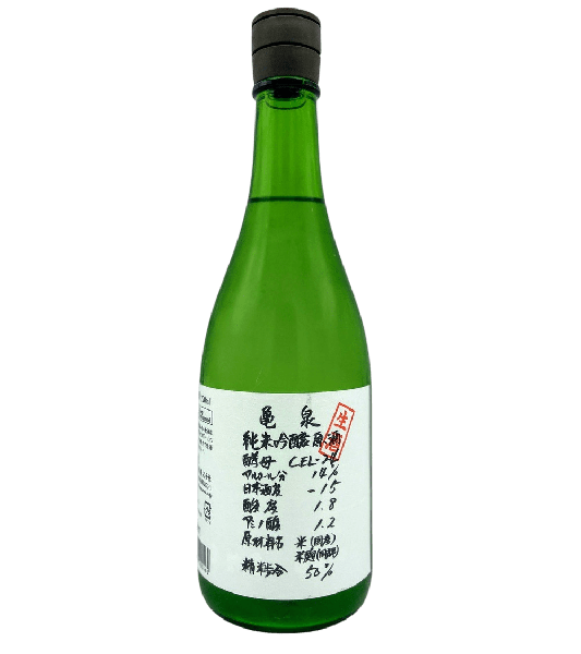 龜泉 純米吟釀 生原酒 CEL-24 [720ml] - SAKEBOY 清酒男孩