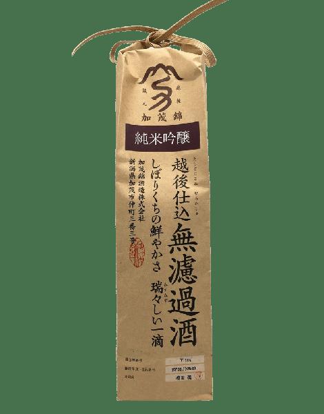 加茂錦 米袋 純米吟釀 無濾過酒 [720ml] - SAKEBOY 清酒男孩