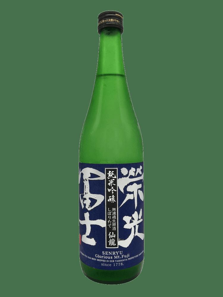 榮光富士 純米大吟釀 仙龍 - SAKEBOY 清酒男孩